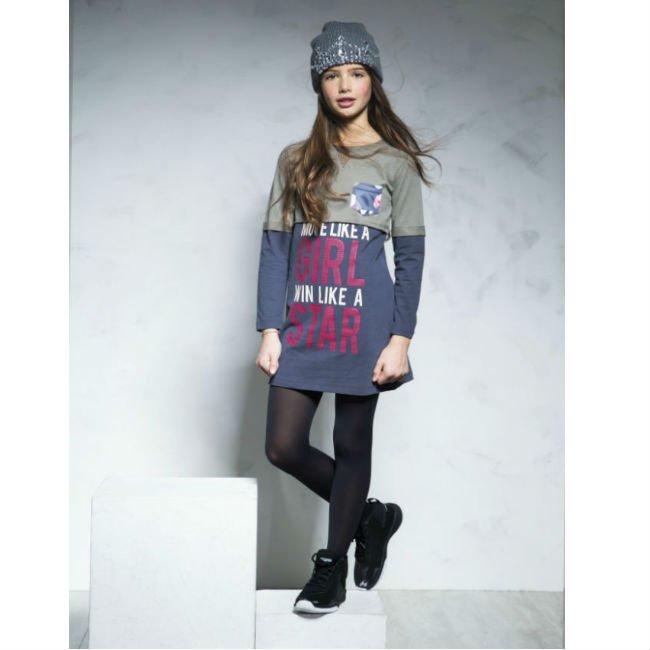 new concept 15444 3c4c4 Blog - Abbigliamento sportivo bambino: Mek - Fantaztico
